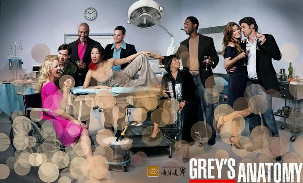 Grey anatomy list of episodes