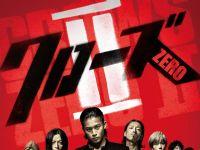 热血高校2 Crows Zero 2 原声大碟