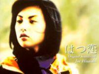 久石让(Joe Hisaishi) -《初恋》 320kbss